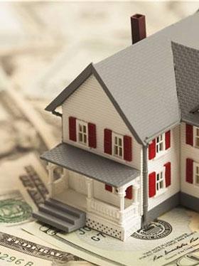 西安房屋抵押贷款